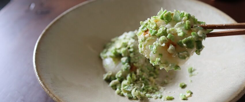グリーン豆の塩味がクセになる『グリーン豆餅』