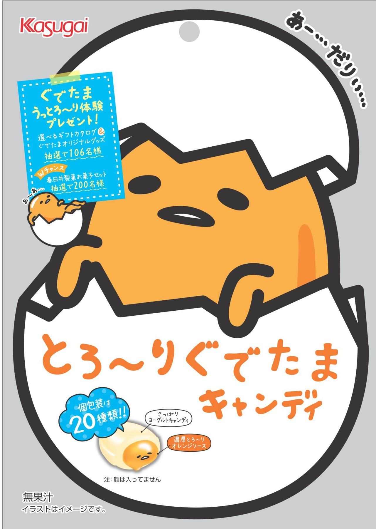 http://www.kasugai.co.jp/specialty/assets/images/24d2698a824ea8fdc7484369d67c075b3cb47cc3.jpg